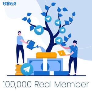 100000-real_member