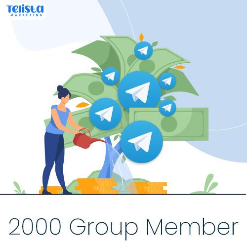 2000-group-member