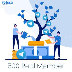 500 real member